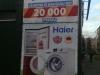 bigbox-parduotuves-reklamos-gamyba-2